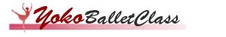 六本木のバレエ教室 | Yoko Ballet Class
